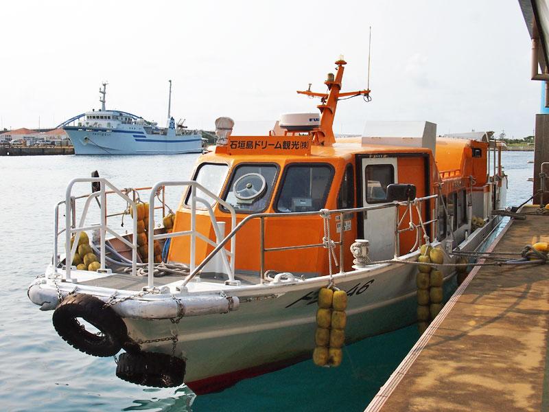 ドリーム観光の高速船