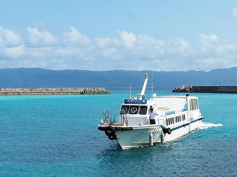 八重山観光の高速船
