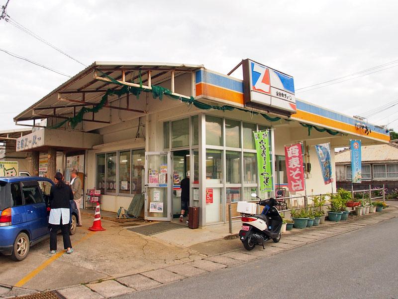 玉盛スーパー