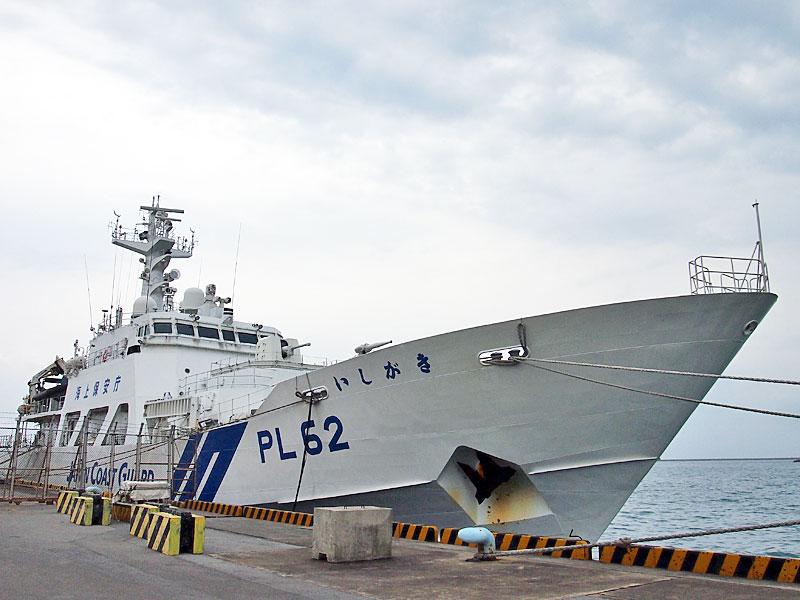 第十一管区海上保安本部の巡視船