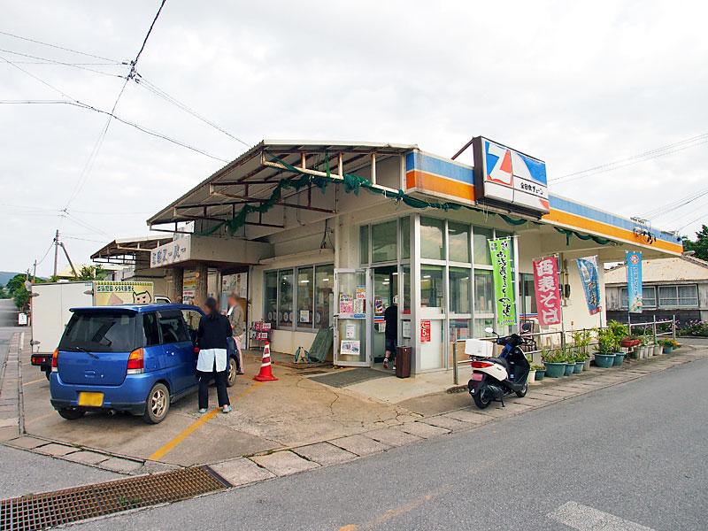 玉盛スーパー大原店