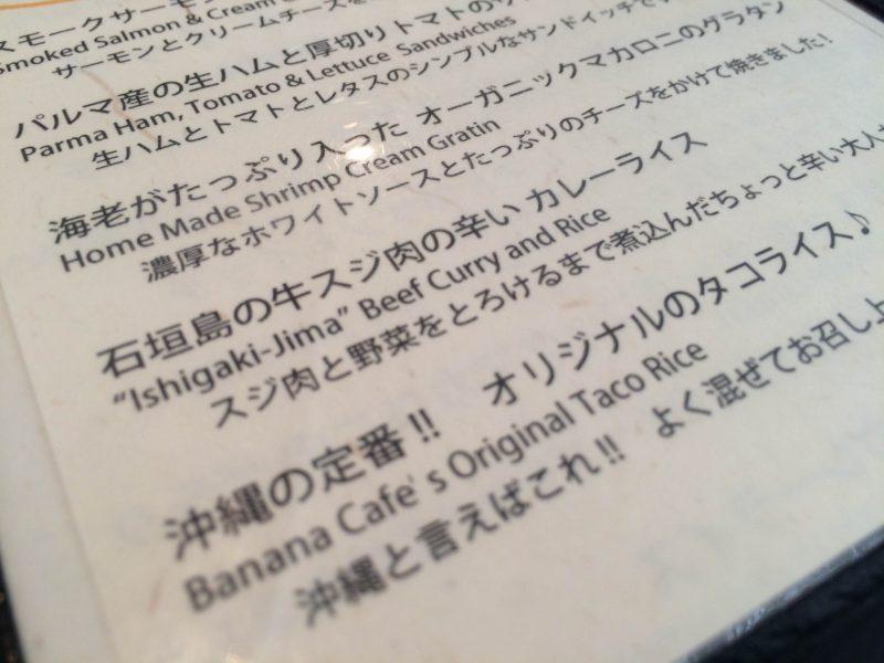 石垣島グルメ