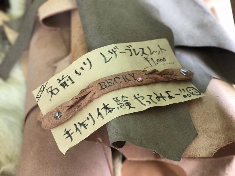 石垣島手作り体験